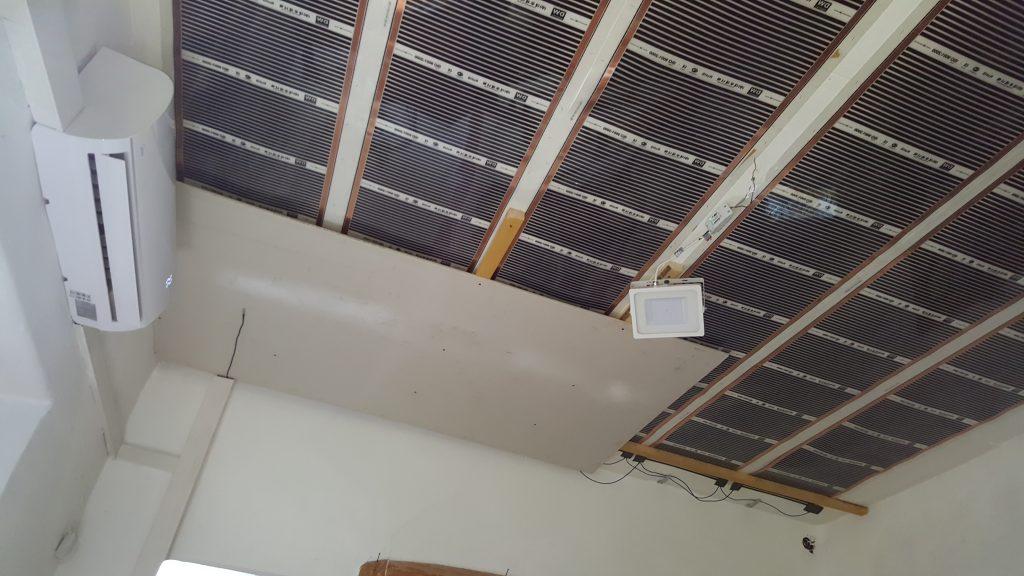 Elektromos infra fűtés, infrafil mws inverteres klíma